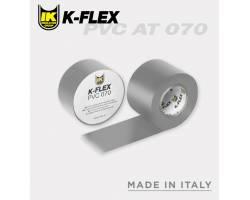 Лента самоклеящаяся K-FLEX PVC 025-025 AT 070 grey