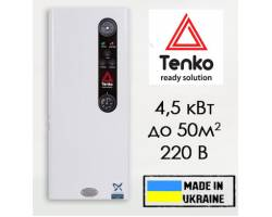 Электрический котел Tenko стандарт Grundfos 4,5 кВт 220 В
