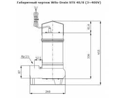 Насос дренажный Wilo-Drain STS 40/8 3-400-50-2-10M