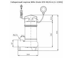 Насос дренажный Wilo-Drain STS 40/8A 1-230-50-2-10M